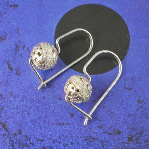 Silver Filigree Globe E-0128-e
