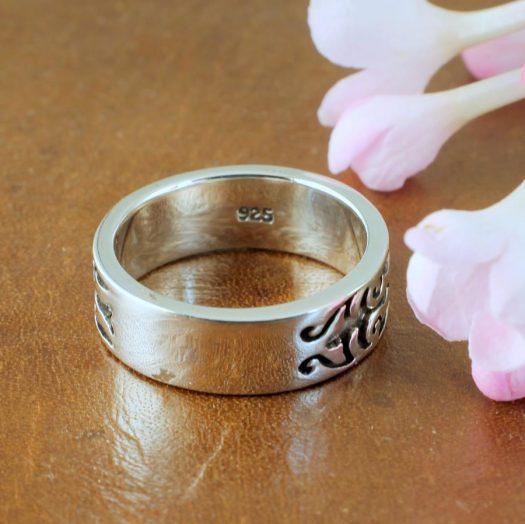 Silver Tribal Ring R-0186-f