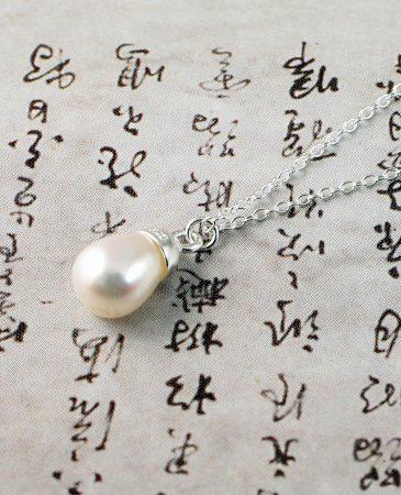Solitaire Pearl Pendant N-0193-b